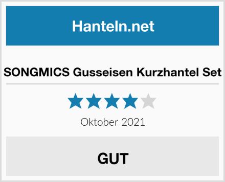 SONGMICS Gusseisen Kurzhantel Set Test